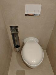 Perfect Cérame - Nantes - WC Haut de Gamme 2